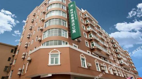 格林豪泰(上海虹橋機場公寓酒店)