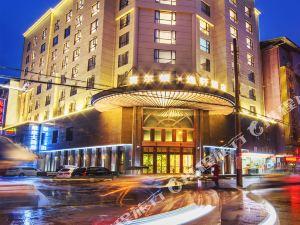 麗水喜爾頓·逸軒酒店