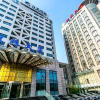 北京江蘇大廈酒店預訂