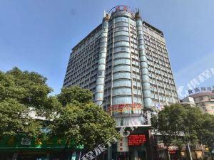 吉首金領國際酒店