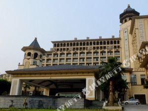 赤水金黔嘉華國際大酒店