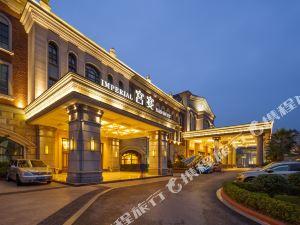 Auwi Hotel