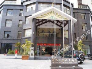 景谷威遠江國際大酒店