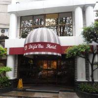 台北喬合大飯店酒店預訂