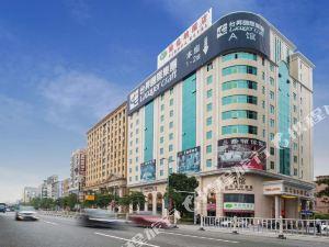 維也納酒店(東莞厚街會展中心店)(Vienna Hotel (Dongguan Houjie Convention and Exhibition Center))