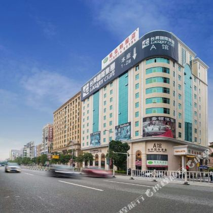 Vienna Hotel (Dongguan Houjie Convention and Exhibition Center)