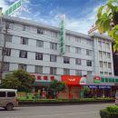 北流精通尚品酒店(原五洲商務賓館)