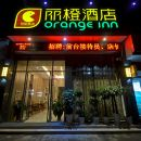 麗橙酒店(長陽店)