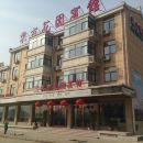 繁昌東方花園賓館