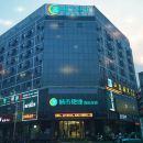 城市便捷酒店(黃岡寶塔大道店)