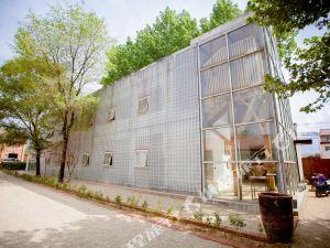 藍田玉川酒舍藝術酒店