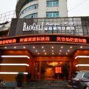 温嶺太平寶格麗精品酒店