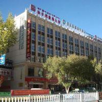 西藏璟城國際商務酒店酒店預訂