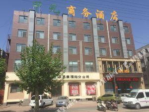 濮陽甲元商務酒店