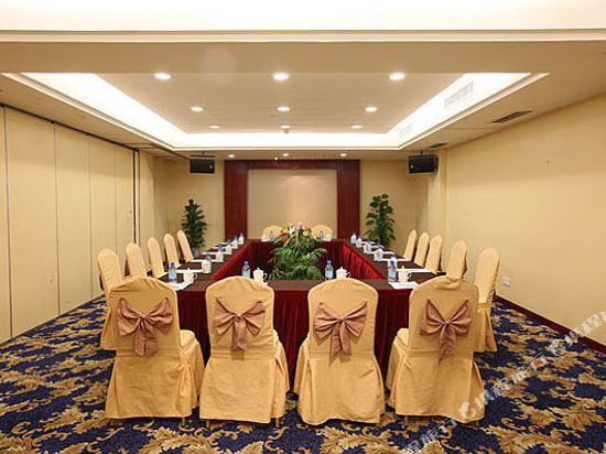 杭州中山國際大酒店(Zhongshan International Hotel)會議室
