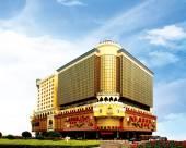 澳門皇家金堡酒店