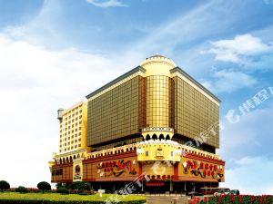 澳門皇家金堡酒店(Casa Real Hotel)