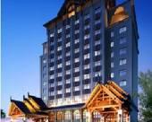 安順遠通和悅度假酒店