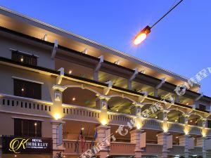檳城敦伯利酒店(Kimberley Hotel Georgetown Penang)