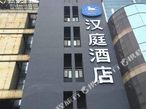 漢庭酒店(上海陸家嘴東方路店)