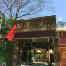珠海國順酒店(Guoshun Hotel)