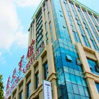 上海藍天賓館酒店預訂