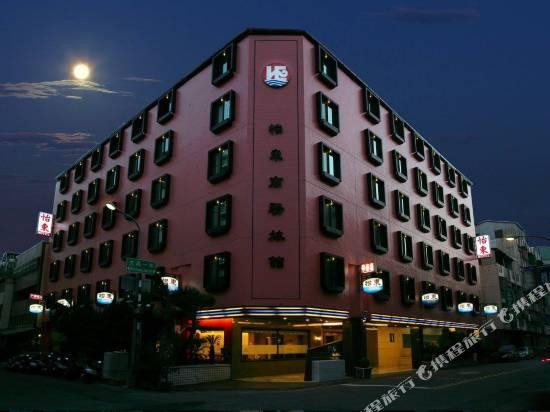 台中怡東商務旅館
