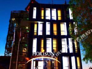 金巴蘭地平線酒店(Horison Jimbaran)