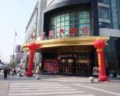 靖江宏圖大酒店