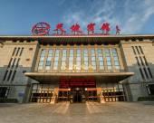 北京天健賓館