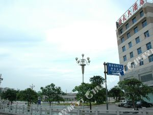 惠安海天大酒店