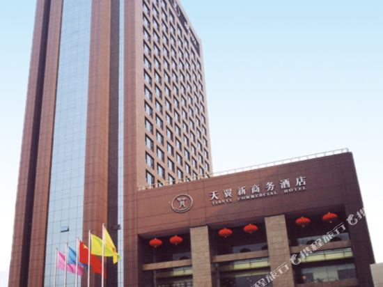 Tianyi Commercial Hotel