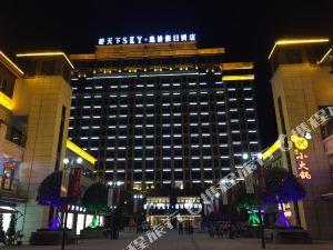 利川蘇馬蕩游天下SKY·逸清假日酒店
