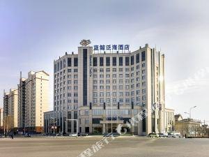 藍鯨泛海商務酒店(張家口下花園店)
