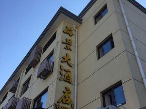 普陀山海景大酒店