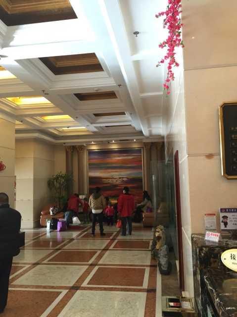 如皋文峰城市酒店点评