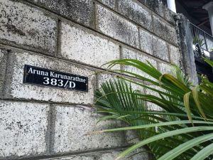 阿魯納魯康提別墅(Villa Arunalu Kandy)