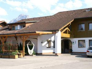 伽斯騰翰斯·庫普夫酒店(Gästehaus Köpf)