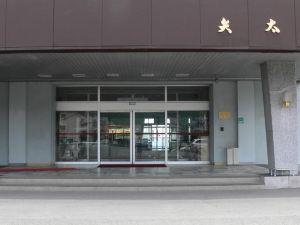 矢太樓日式旅館(Yataro)
