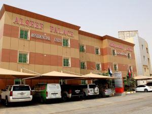 阿爾西弗宮殿公寓式酒店(Alseef Palace)