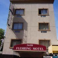 法拉盛汽車旅館酒店預訂