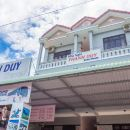 清維戰旅館(Thanh Duy Guesthouse)