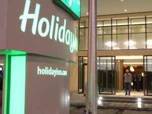 吉達網關假日酒店(Holiday Inn Jeddah Gateway)