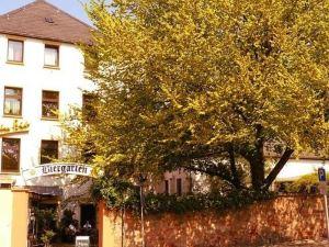 漢德索夫斯塔特酒店(Stadthotel Handelshof)