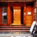 馬爾肯賓館(Marken Guesthouse)