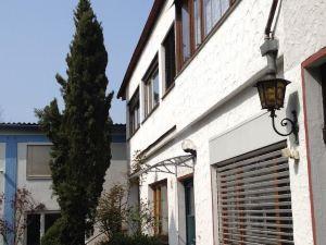 豪斯皮婭公寓(Haus Pia Executive Apartments)