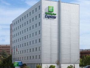 日內瓦機場智選假日酒店(Holiday Inn Express Geneva Airport)