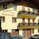 斯特凡布科賓館酒店(Hotel Gasthof Stefansbrücke)