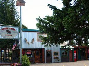 穆斯河小屋酒店(Moose Creek Cabins)