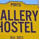畫廊旅館(Gallery Hostel)